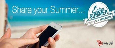 تابستان نزدیک است! ۴ کمپین پیامکی داغ تابستانی